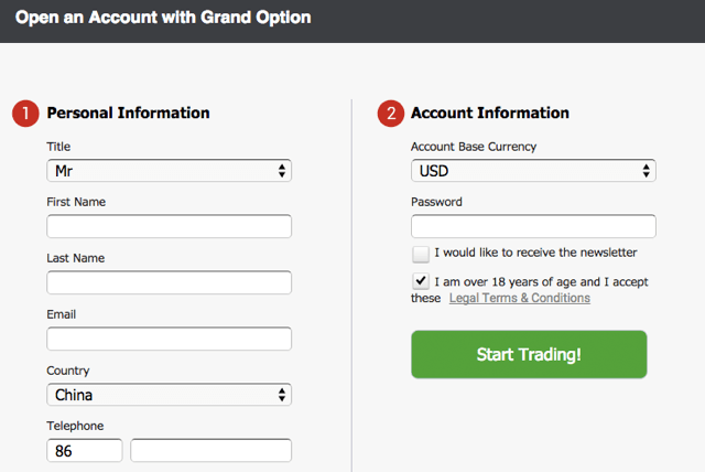 grandoption_depot