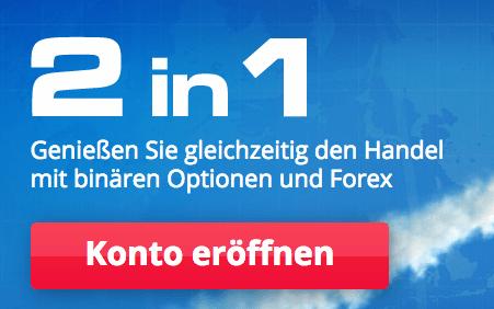optionfair_2in1